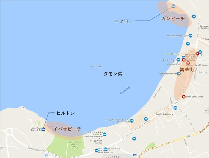 タモン湾地図