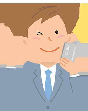 クレジットカードは信用の証